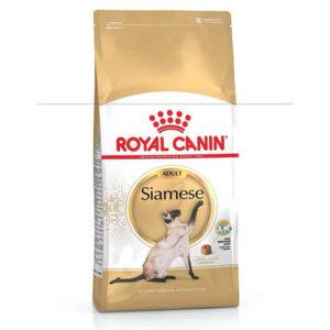 Royal Canin Siamese por 1,5 y 7,5 Kg